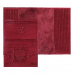 Обложка для паспорта натуральная кожа, цвет бордовый Attomex 1030600