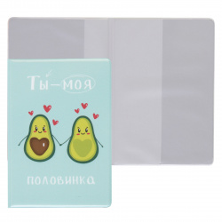 Обложка для паспорта ПВХ KLERK Avocado Love печать без уголков 211656