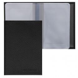 Обложка для автодокументов кожа Befler Baku 9*12 тиснение BV.1.BK. черная