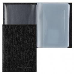 Обложка для автодокументов кожа Befler 9*12 тиснение BV.1.BA. черная