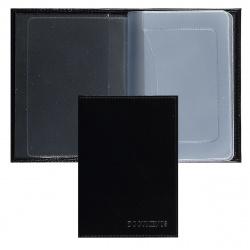 Обложка для автодокументов кожа Befler Классик 9*12 тиснение BV.1.-1./BV.1.SH. черная