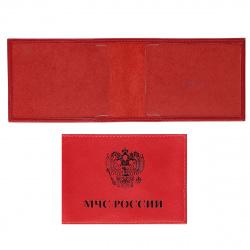 Обложка для удостоверения МЧС кожа Faetano Герб тиснение отстрочка FT-MHC-K07 красная