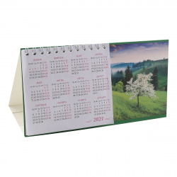 Календарь домик настол 2021г 100*190 дв спир Пейзаж Полином 22с14/998785