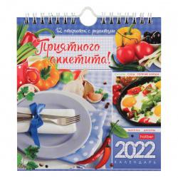 Календарь домик настол 2021г 160*170 дв спир с ригел Post Цветы с пожеланиями Hatber 12КД5гр_23603