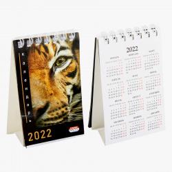 Календарь домик настол 2021г 65*100 дв спир Государственная символика 2021 Проф-пресс КД-0049