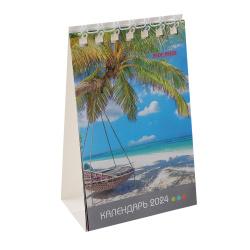 Календарь домик настол 2021г 65*100 дв спир Букеты цветов Проф-пресс КД-0054