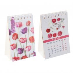Календарь домик настол 2021г 65*100 дв спир Символ года 2021-4 Проф-пресс КД-0052
