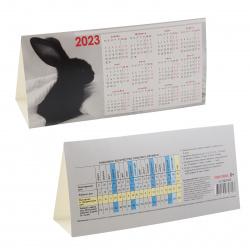 Календарь табель настол 2021г 185*240 Букет розовых цветов КТ-1788