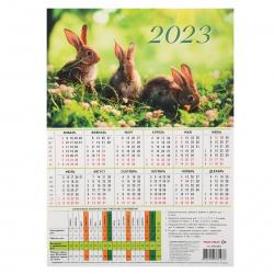 Календарь табель настол 2021г 210*295 Эврика Символ года Производственный ТК2021_1
