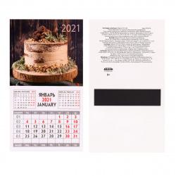 Календарь магнитный 2021г 92*163 Торт-1 Проф-Пресс КМ-1844