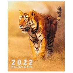 Календарь магнитный 2021г 75*200 Натюрморт №4 Проф-Пресс КМ-1867