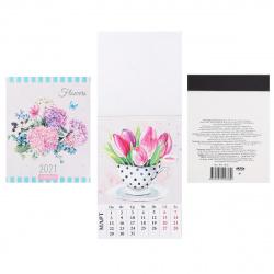 Календарь магнитный 2021г 108*135 Букет и бабочка Проф-Пресс КМ-1878