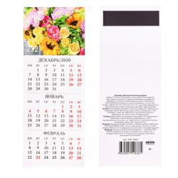 Календарь магнитный 2021г 75*200 Пестрый букет Проф-Пресс КМ-1868