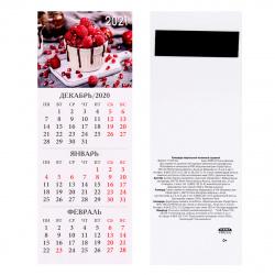 Календарь магнитный 2021г 75*200 Ягоды в шоколаде Проф-Пресс КМ-1863