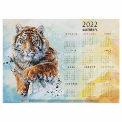 Календарь листовой настен 2021г 45*60 Озеро в горах Hatber Кл2_23500