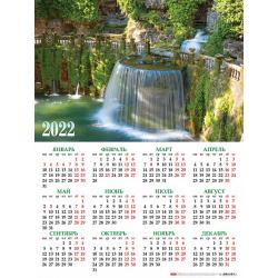 Календарь листовой настен 2021г 45*60 Дыхание природы Hatber Кл2_23097