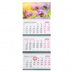 Календарь листовой настен 2021г 45*60 Цветочное вдохновение Hatber Кл2_18666