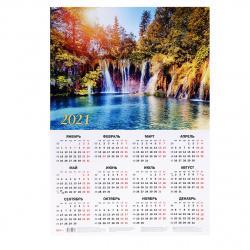 Календарь листовой настен 2021г 41*59 Водопад в лесу Проф-Пресс КН-0063