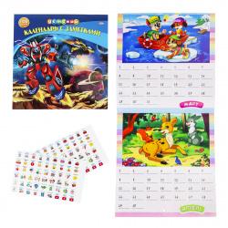 Календарь перекидной настен 2021г 20*20 6л Детский Космические роботы с наклейками Проф-Пресс КП-0249