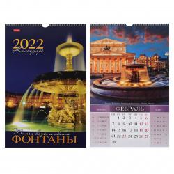 Календарь перекидной настен 2021г 30*45 12л ЛЮКС с ригел Мой уютный дом Hatber 12Кнп3гр_23503