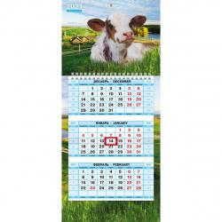 Календарь кварт настен 2021г 19*44 МИНИ-1 3блоч 1греб с бегун Знак года Hatber 3Кв1гр5ц_23523