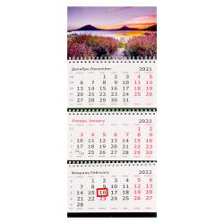Календарь 2022 настенный трехблочный, 190*470мм, на евроспирали, бегунок Сиреневый закат Полином 2401-9