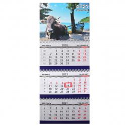 Календарь кварт настен 2021г 29*71 3блоч 3греб с бегун Бык на берегу моря с лодкой Эврика Б_027