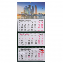 Календарь 2022 настенный трехблочный, 300*690мм, на евроспирали, бегунок Москва-Сити Полином 13с14-212/1385358