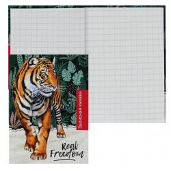 Книжка записная А7 (75*105) 48л клетка склейка тв обл 7Бц Проф-Пресс Дикий тигр глянц лам К48-5930