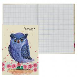 Книжка записная А7 (75*105) 48л клетка склейка тв обл 7Бц Проф-Пресс Фиолетовая сова глянц лам К48-5924