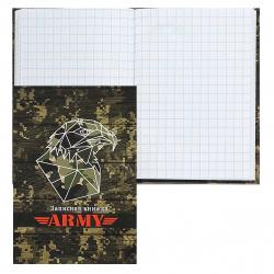 Книжка записная А7 (75*105) 48л клетка склейка тв обл 7Бц Проф-Пресс Орлиный камуфляж глянц лам 48-2100