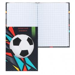 Книжка записная А7, 64л, клетка, склейка, твердый картон 7Бц Футбольный мяч-6 Проф-Пресс 64-2015