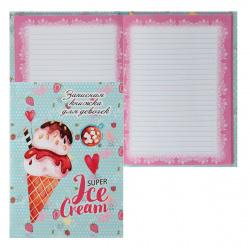 Книжка записная для девочек А6 (110*148) 80л линия склейка тв обл 7Бц Проф-Пресс Мороженное с сиропом  тонир мат лам выб лак блест К80-5806