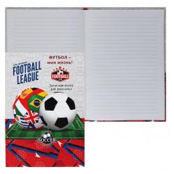Книжка записная для мальчика А5 (150*210) 80л линия тв обл 7Бц Проф-Пресс Футбольные мячи глянц лам К80-5963