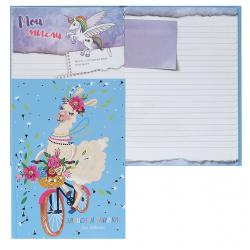 Книжка записная для девочек А5 (145*205) 48л линия тв обл 7Бц Феникс Альпака на велосипеде глянц лам тисн фольг 51573