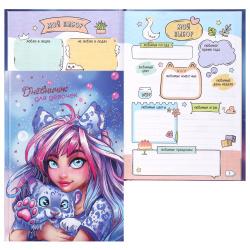 Книжка записная для девочек А5 (145*205) 48л линия тв обл 7Бц Феникс Розовый кот глянц лам тисн фольг 57299