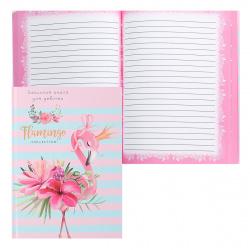 Книжка записная для девочек А5 (150*205) 80л линия тв обл 7Бц Проф-Пресс Приятные фламинго-1 тонир мат лам выб лак блест 80-1915