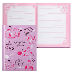 Ежедневник для девочек А6 (110*145) 64л линия тв обл 7Бц поролон Феникс Розовые котики глянц лам тисн фольг 49753