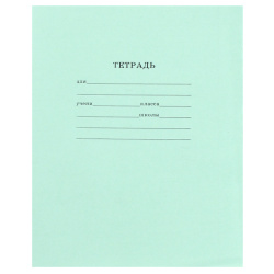 Тетрадь 12л крупная клетка Маяк Канц 6Г Классика Зелёная Т 5012 Т2 ЗЕЛ 6Г
