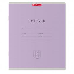 Тетрадь 12л клетка Erich Krause Классика 44999 фиолет