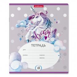 Тетрадь 18л линия Erich Krause Dream Unicorn 49178