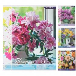 Тетрадь 36л, клетка, ассорти 4 вида Alingar Букет цветов AL6943