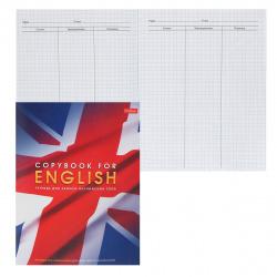 Тетрадь словарик А5 48л Hatber Английский флаг 48Т5В5_10697