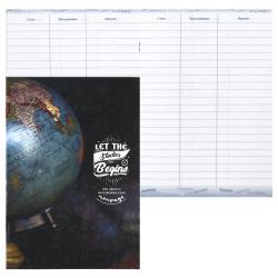 Тетрадь-словарик для записи трудных слов, А5, 64л, линия Апплика С3629-02