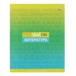 Тетрадь предмет 48л линия Литература BG Cool School мат лам со справ матер ТП5ск48_лм 8125