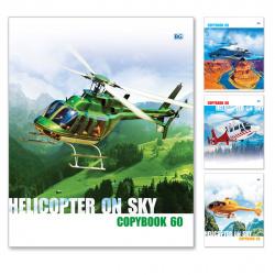 Тетрадь 60л клетка BG Вертолеты Т5ск60 7426 ассорти 4 вида