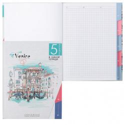 Тетрадь 128л клетка Апплика Венеция с разделителями мат лам выб лак С0274-35