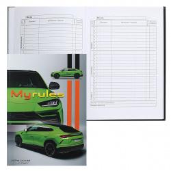 Дневник мл кл интегр обл мальч глянц лам Зеленая машина Проф-Пресс Д48-0712