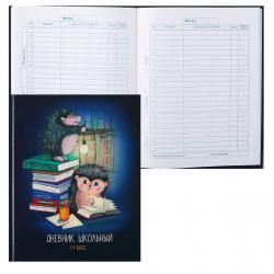 Дневник мл кл тв обл 7Бц мальч+дев глянц лам Ежики с книгами Феникс 56468