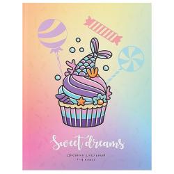 Дневник 1-4 класс, для девочек, твердый картон 7Бц Сладкий хвостик Проф-Пресс Д48-0766